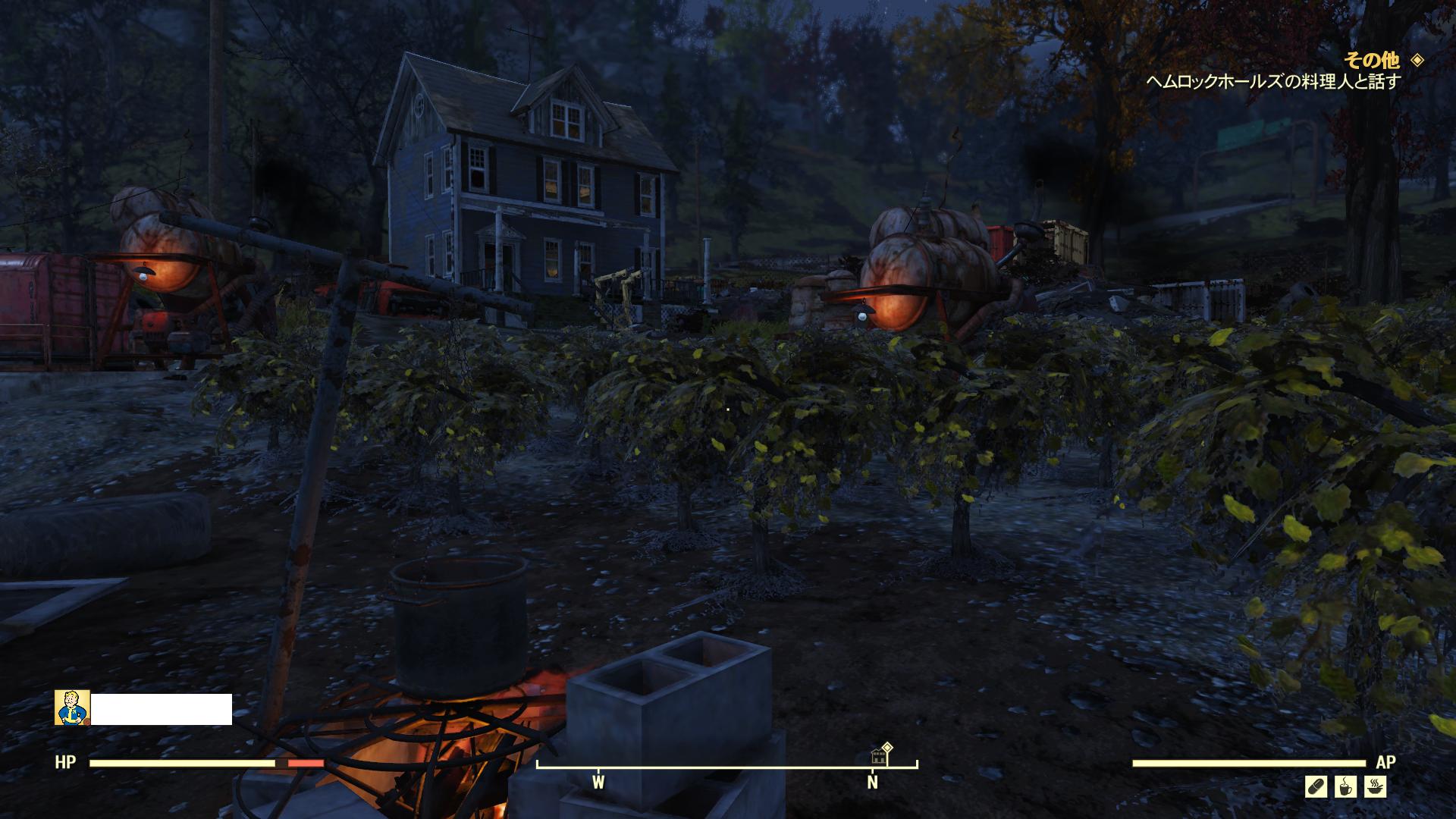 Fallout 76 2 PC
