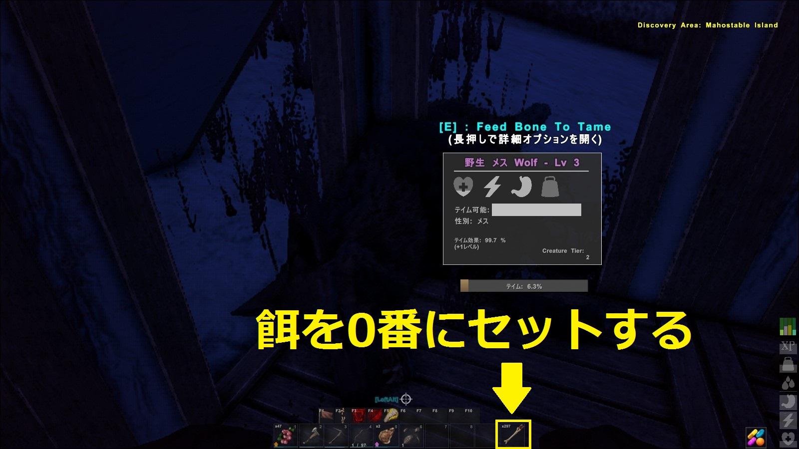 ボーラ Ark 【ARK】カルボネミスについて(PC版)